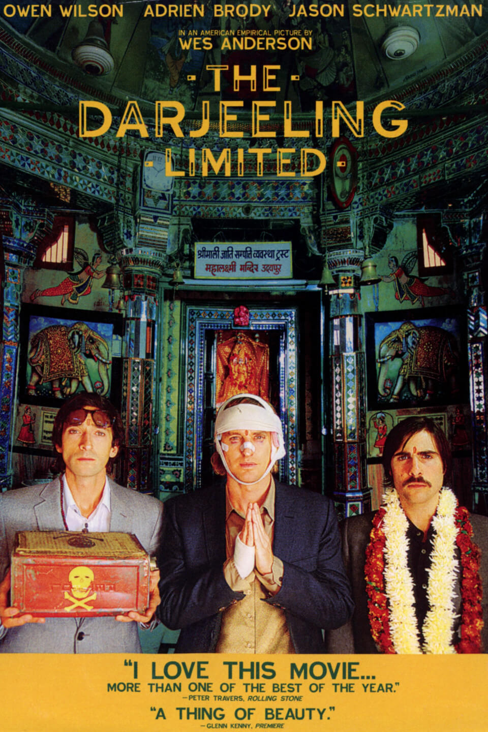 couples_coordinates_best_travel_movies_the_darjeeling_limited