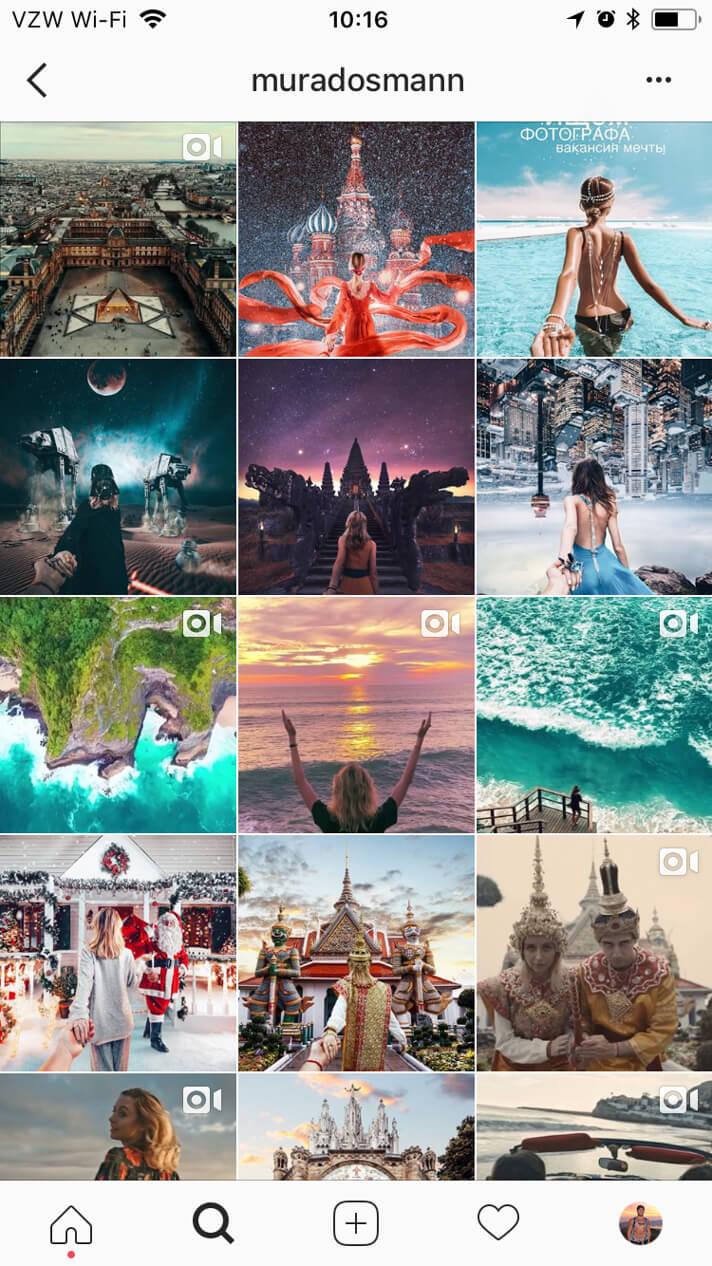 best_travel_instagram_accounts_to_follow_muradosmann